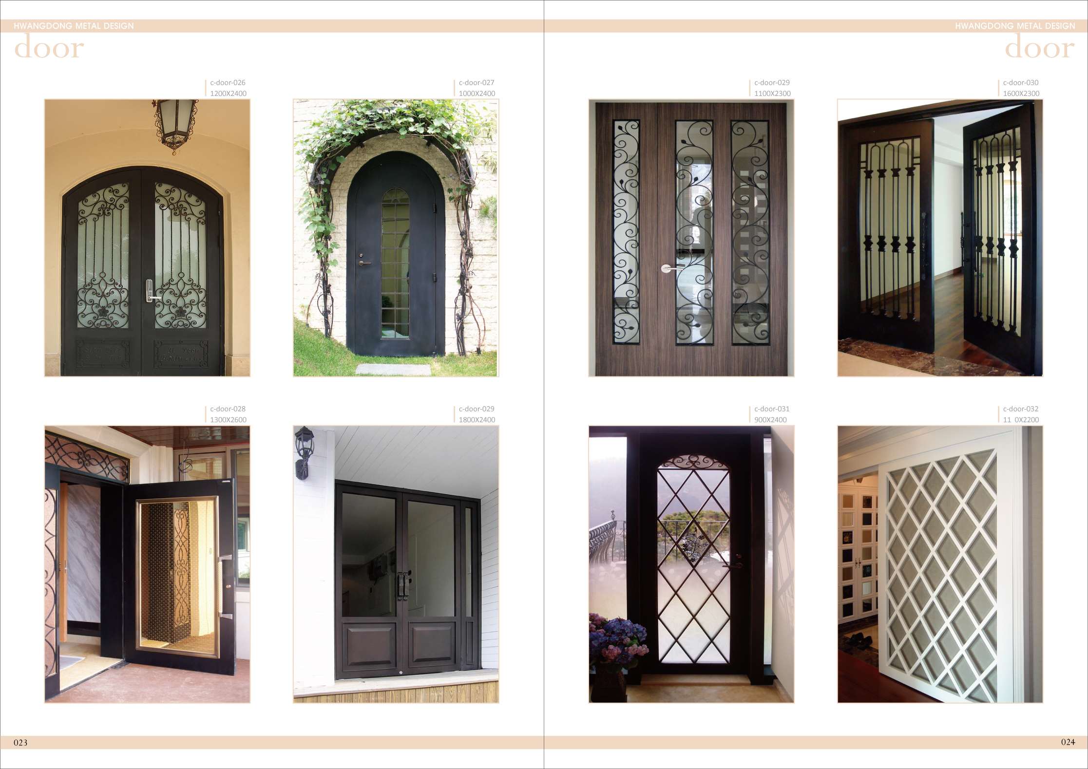 Company catalogue entry door hwangdong for Entry door companies